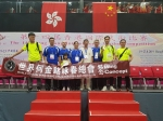 International championship in Hong Kong
